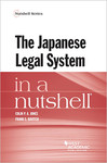 Jones Japanese legal system